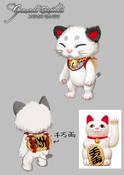 고양이_마네키네코_일본[1].jpg